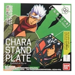 205144 Character Stand Plate Orga Iron-Blooded Orphans