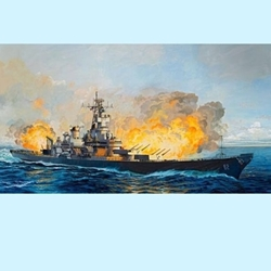 Revell Monogram Germany 5129 1/350 Battleship U.S.S. New Jersey (1982) Platinum Limited Edition Plastic Model Kit